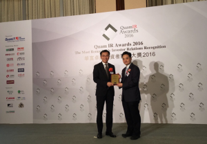 Ellis Cheng, Chief Financial Officer of Kerry Logistics (left) received the trophy at Quam IR Awards 2016 ceremony