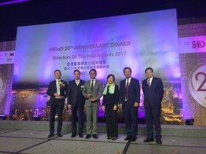 The Board of Directors of Kerry Logistics receives the Directors of the Year Awards 2017 in the Listed Companies (SEHK - Hang Seng Indexes Constituents) - Boards category