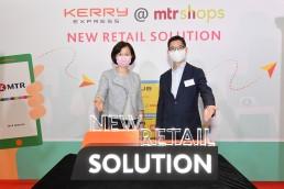 Kerry Express Pic B2B PR