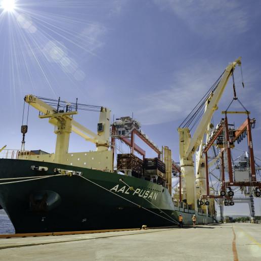 AAL Pusan logistics pr