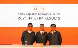 Kerry Logistics Interim Results Logistics PR