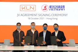 Kerry Logistics Joint Venture Logistics PR